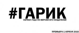 uf-RPSV1SfA